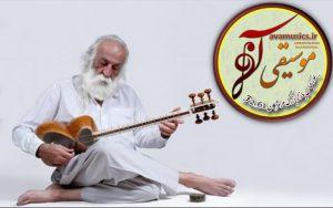 دستگاههای موسیقی ایرانی2